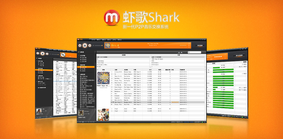 虾歌(shark) for Mac